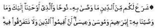 ayat-01.jpg
