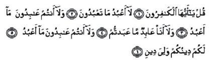 ayat-04.jpg