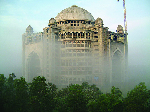 Masjid Rahmatan lil Alamin